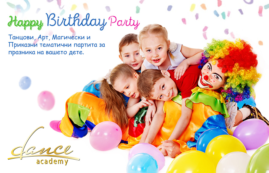 20151104-dance_academy-happy_birthday_party