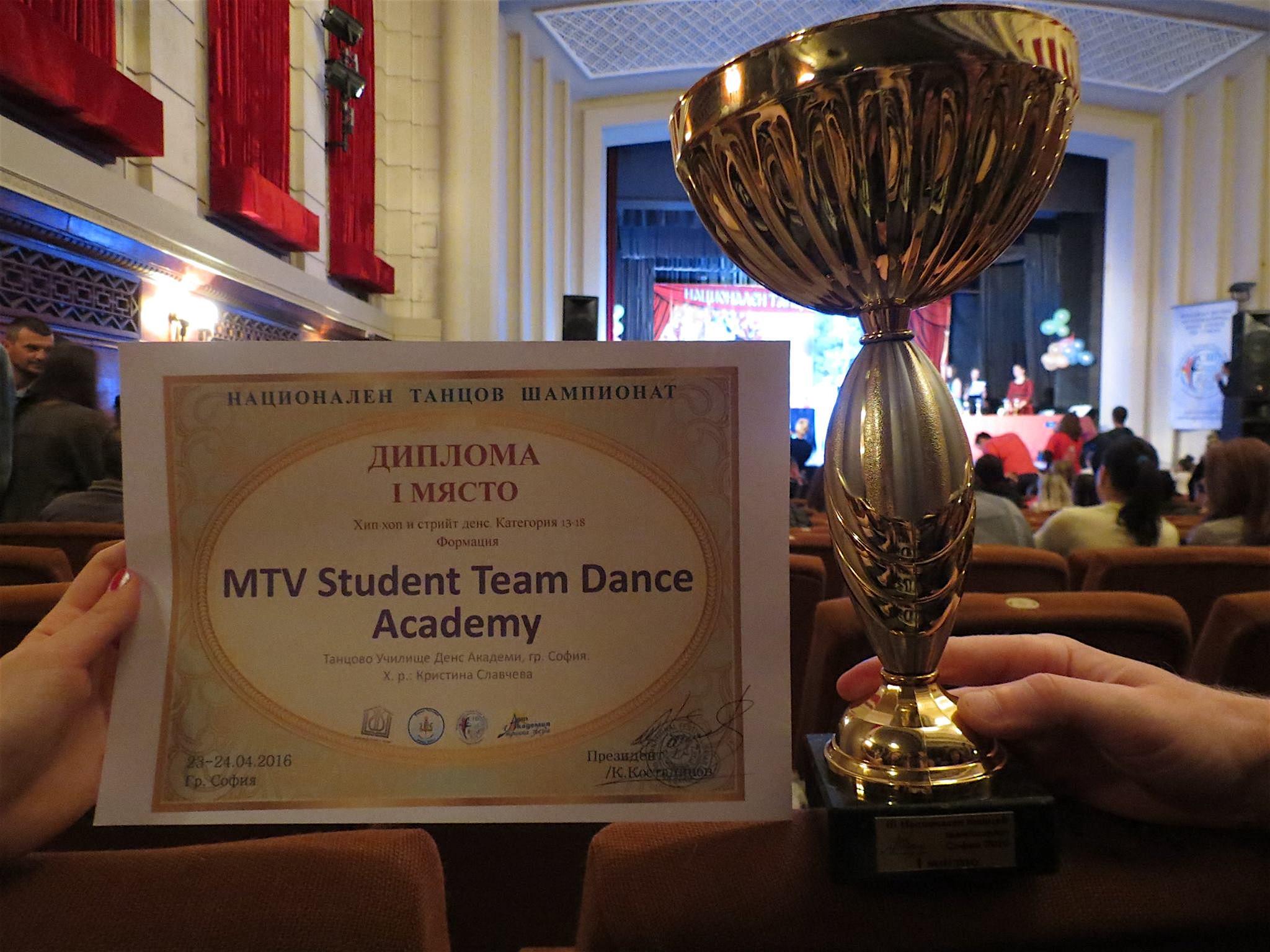 mtv_studen_team5