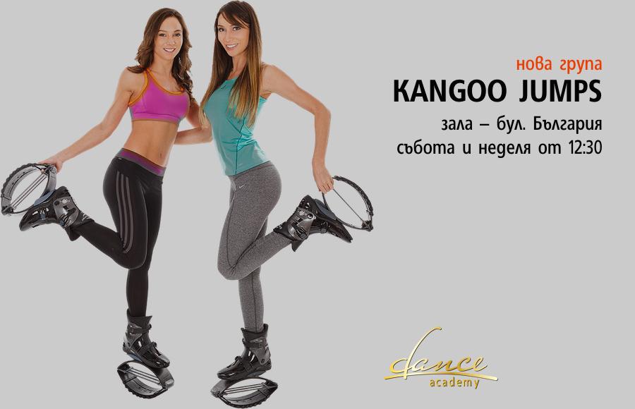 20160215-danceacademy-900x580px