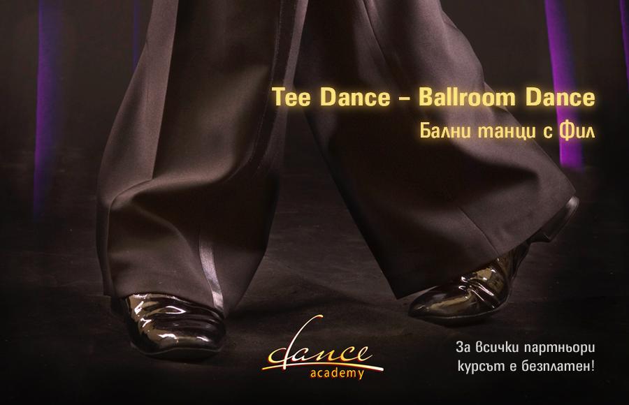Tee_Dance