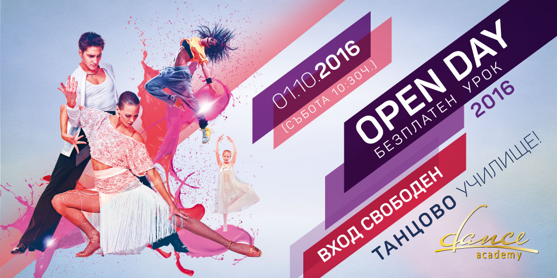 20160920-dance_academy-open_day-web-slider