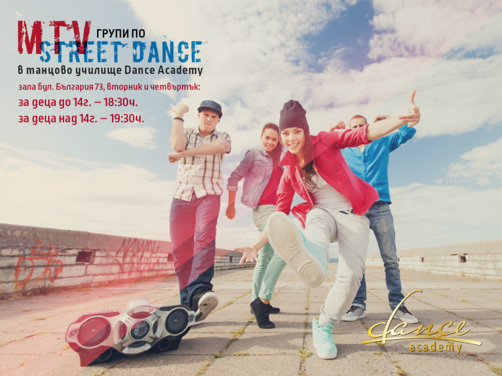 20160907-dance_academy-ad_fb