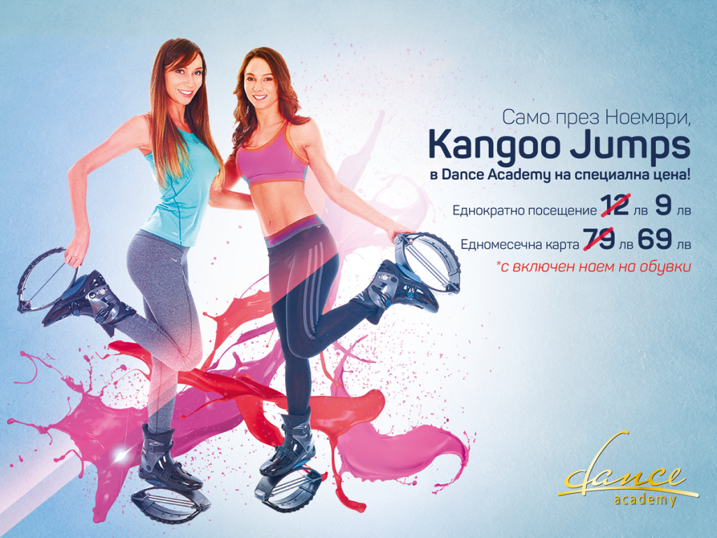 20161026-dance_academy-kango_jump