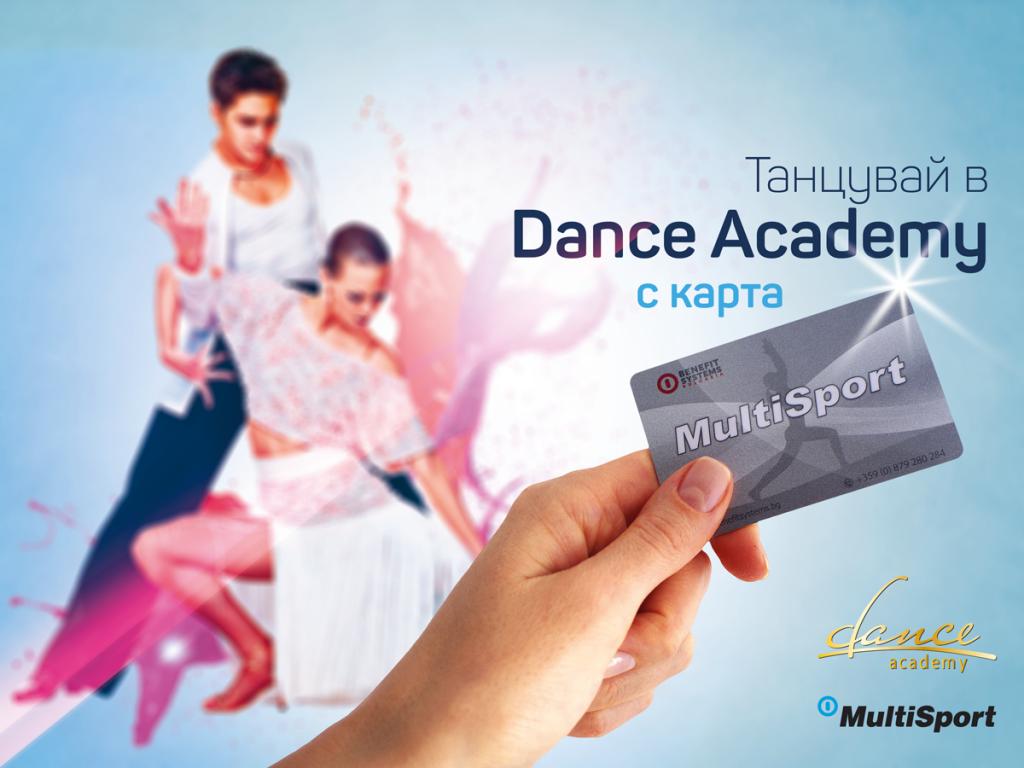 20161026-dance_academy-multisport