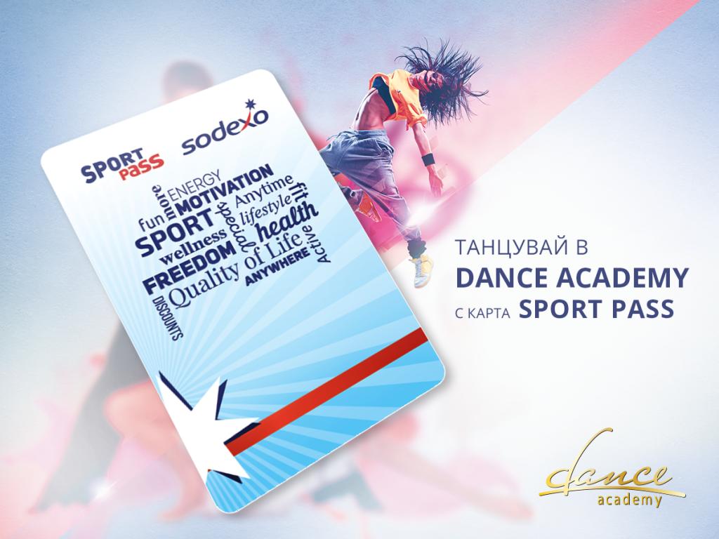sport_pass
